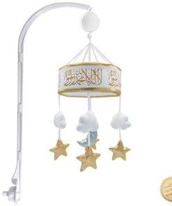 Koran mobile gepatenteerd ontwerp