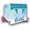 Mabrouk It's a boy