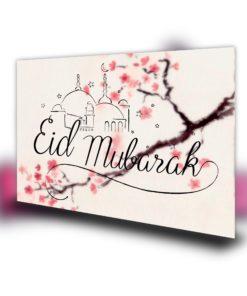 Eid Mubarak Wenskaart