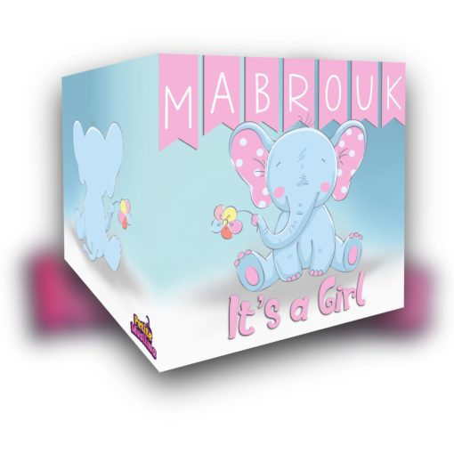 Mabrouk It's a girl