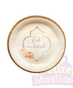 Eid Mubarak Borden Golden Flower