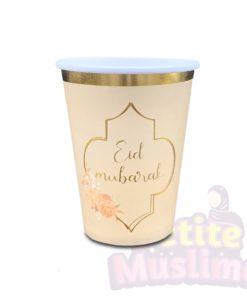 Eid Mubarak Bekers Golden Flower